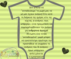 Πηγή: www.RelationshipsLoveHapiness Post Quotes, Posts, Messages