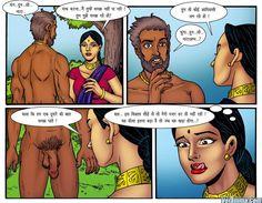 You've seen men and women fantasize about Velamma, now indulge in vicarious pleasures as you see Velamma live her sexual dreams, literally. Velamma comics presents Velamma Pdf, Hindi Comics, Download Comics, New Series, Comic Books, Shit Happens, Fictional Characters, Cartoons, Cartoon