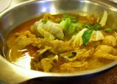 Thai Recipes Newest & Best!: New Thai Fish Curry
