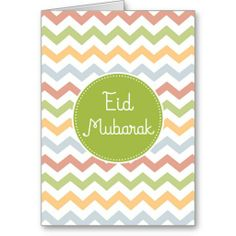 Shop Ramadan Card / Eid Mubarak Card created by FreesiaDesign. Eid Mubarak Card, Eid Cards, 7th Birthday, Custom Greeting Cards, Baby Shower Games, White Envelopes, Artsy Fartsy, Cardmaking, Birthdays