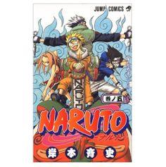 Naruto #5 Masashi Kishimoto Japanese Original version Comic Manga Japan