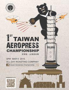 Taiwan Aeropress Comp 2015