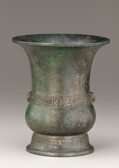 Ritual wine container (zun) with dragons - ca. late 11th-early 10th century B.C.E.  Western Zhou dynasty  Bronze