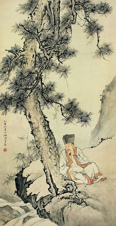 Pine Painting | Chinese Art Gallery | China Online Museum