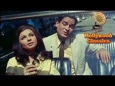Deewane Ka Naam To Poochho - Mohammed Rafi's Classic Romantic Song - An Evening in Paris Shammi Kapoor, Bangalore City, Film Song, Hindi Video, Central Library, Romantic Songs, Bollywood Songs, Candy Jars, Paris