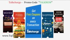 "Talkcharge Is offering Cashback offer of Rs.10 On Recharge of Rs.10 Only.This is Talkcharge 100% Cashback Offer.Simply Apply Promo/Coupon Code ""TALKNEW"" and Get Rs.10 Cashback instantly on Talkcharge.This Offer is for New User Only.So Grab This Offer before it Gets Expires."