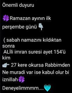 Muslim Pray, Getting Rid Of Hemorrhoids, Operation, Interesting Information, Allah Islam, Spiritual Life, How To Get Rid, Islamic Quotes, Ramadan