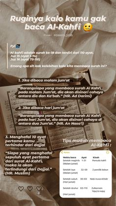 Pray Quotes, Hadith Quotes, Quran Quotes Love, Muslim Quotes, Religious Quotes, New Reminder, Reminder Quotes, Motivational Quotes For Women, Islamic Inspirational Quotes