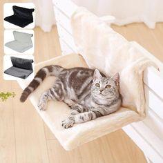 Cat Bed Removable Window Cat Radiator Lounge Hammock Cheap Cat Beds, Window Bed, Window Sill, Pet Hammock, Hanging Beds, Hanging Hammock, Hanging Chair, Cat Mat, Bed Mats