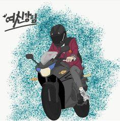 Kdrama, Beauty Art, True Beauty, Korean Drama Quotes, Drama Korea, Kpop, Bts Wallpaper, Korean Actors, Kawaii