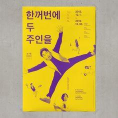 Studio fnt é um estúdio de design criado em 2006 em Seul, Coreia do Sul. Em 2010 foi lançada a fnt press, o braço editorial do estúdio. ~ http://www.studiofnt.com/