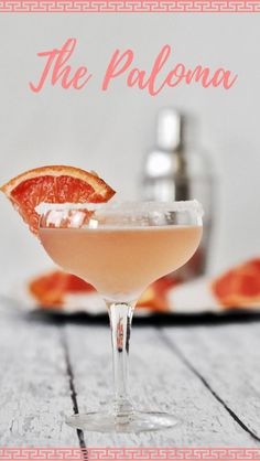 Pink Grapefruit Paloma - A gorgeous drink, so perfect for entertaining!
