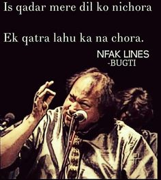 Ha ham na aisa kiya Nfak Quotes, Urdu Quotes Images, Sufi Quotes, Truth Quotes, People Quotes, Hindi Quotes, Qoutes, Hindi Words, Urdu Love Words