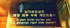 Say again?! #translation #fail
