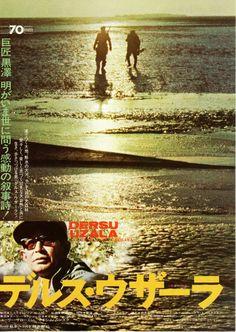 DERSU UZALA(1975,USSR,Akira Kurosawa) デルス・ウザーラ(監督:黒澤明)