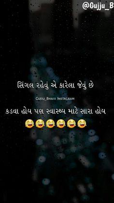 Baby Krishna, Twitter Cover, Gujarati Quotes, Attitude Status, Zindagi Quotes, Osho, Animals Beautiful, Relationship Quotes, Me Quotes