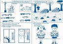 Számolás 1-2 osztály - Angela Lakatos - Picasa Webalbumok