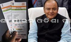 Prime Odisha News : ସମସ୍ତ ପରିଚୟ ପତ୍ର ହଟାଯାଇ ଏକମାତ୍ର ଆଧାର ହେବା ସୁଚନା ଦେଲେ ଜେଟଲୀ