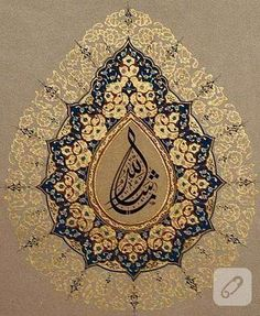 uploaded by user tezhip Islamic Art Calligraphy, Caligraphy, Motif Oriental, Illumination Art, Islamic Patterns, Turkish Art, Arabic Art, Illuminated Manuscript, Sacred Geometry