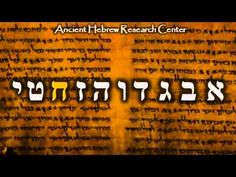 What is the Hebrew word for