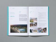 인천아시아경기대회 경기장 보물찾기 보고서 Leaflet Design, Booklet Design, Graphic Design Layouts, Graphic Design Posters, Editorial Layout, Editorial Design, Editorial Format, Brochure Layout, Brochure Design