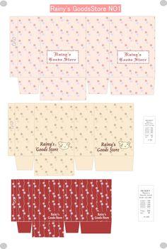 paperbag_n1.jpg (996×1479)