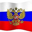Анимация картинка герба россии