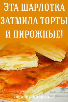 Baking Recipes, Sandwiches, Food And Drink, Health Fitness, Yummy Food, Cookies, Cake, Desserts, Russian Recipes