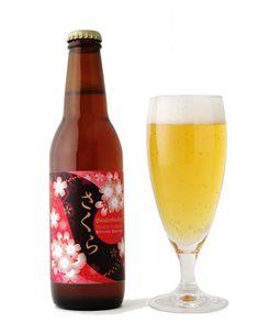 Sakura beer, Sanktgallen