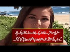 Pregnant girl searching of her Husband ! Most Shocking news - http://positivelifemagazine.com/pregnant-girl-searching-of-her-husband-most-shocking-news/ http://img.youtube.com/vi/FSTvyjnols4/0.jpg                                             Pakistani No 1 News Channel provides latest news, breaking news, urdu news from Pakistan, World, Sports, Cricket, Business, Politics, Health and Top rated …    source                                   Please follow and like