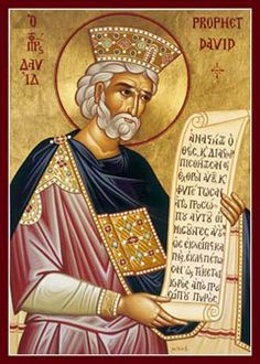 """King David of Israel, the Prophet, celebrated the second Sunday before the Nativity of our Lord, and also the first Sunday after. """"Blessed is the man […] whose delight is in the law of the Lord. Religious Images, Religious Icons, Religious Art, Religious Paintings, Byzantine Art, Byzantine Icons, Roi David, Prophets And Kings, Orthodox Christianity"""