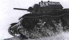 A small selection of photos of Soviet heavy tank KV-1 .