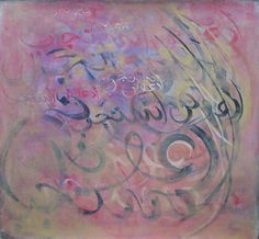 """Call on Me! Arabic meaning: Call on Me: I will answer. From Al-Quran: 40:60  This painting is available as high quality Fine Art print on paper or canvas.Price: $48 per square foot. For more information call 510 868 4398. Medium:   Acrylics on Canvas Size:   54""""/60""""   $ 3800.00  http://salmaarastu.com/home.php"""
