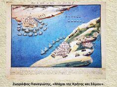 Η ελληνική επανάσταση μέσα από την τέχνη Ελλήνων δημιουργών/σε αλφαβη… Vintage World Maps, Waves, Artwork, Work Of Art, Auguste Rodin Artwork, Artworks, Ocean Waves, Illustrators, Beach Waves