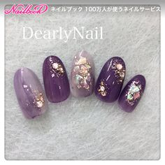 Cute and Romantic Valentine's Day Nail Art Designs Nail Art Violet, Purple Nail Art, Nail Art Designs, Colorful Nail Designs, Korean Nail Art, Korean Nails, Cute Nail Art, Gel Nail Art, Fancy Nails