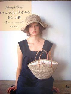 Ondori - Knitting & Sewing