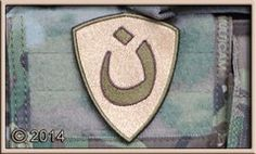 1 - Nazarene Defender patch