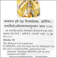 Bhagwad Geeta 2-18