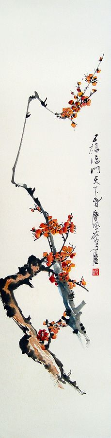 Chinese plum blossom painting.