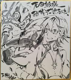 セブンスドラゴンⅢキャスト&スタッフ様への色紙 [28]