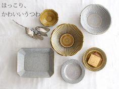 和食器通販|うちる|和食器の皿、鉢、飯碗など