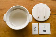 かもしか道具店/ごはんの鍋/二合炊き(白)の画像