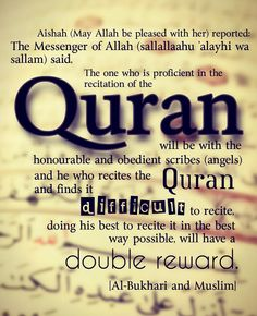 Allah is the Most Merciful :)
