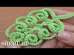 Урок 42 вязания крючком листика с сеточкой - YouTube