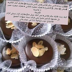 Arabic Dessert, Arabic Sweets, Arabic Food, Pastry Recipes, Cake Recipes, Dessert Recipes, Cooking Recipes, French Macaroon Recipes, French Macaroons