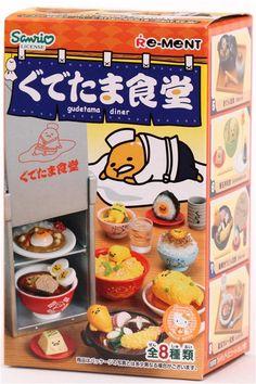 Gudetama diner egg restaurant Re-Ment miniature blind box 5