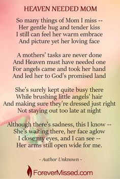 A memorial website is a perfect way to celebrate the life of a family member or a friend who has passed away. Create an Online Memorial, share memories, photos, and videos of your loved one Mom In Heaven Quotes, Dad In Heaven, Mom Quotes, Life Quotes, Cousin Quotes, Mother Daughter Quotes, Grieving Daughter, Grandmother Quotes, Father Daughter