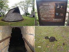 縄文遺跡 Jomon Period, Civilization, Japan, History, Building, Historia, Buildings, Japanese, Construction