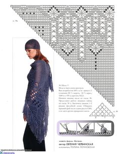 GORGEOUS SHAWLS - CrochetRibArt
