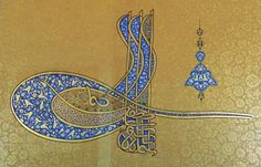Güher Erk Islamic Art Calligraphy, Caligraphy, Islamic Architecture, Paradise, Miniatures, Pattern, Beautiful, Weapon, Letters